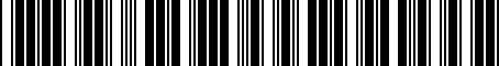 Barcode for CMG2310161