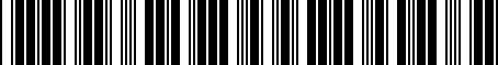 Barcode for CMG2310353